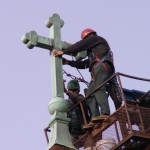 cross repair